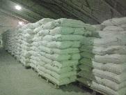 Wheat Flour Uganda - Turkey Travel Guide