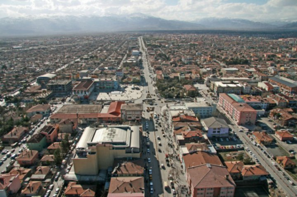 Erzincan Turkey  city photos : Erzincan Turkey Travel Guide
