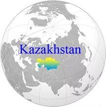 cosmetic companies in kazakhstan turkey travel guide. Black Bedroom Furniture Sets. Home Design Ideas
